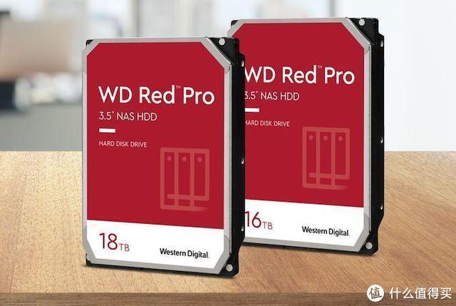 "WD西数更新Red Pro""红盘""和Purple""紫盘""系列,最高18TB,还有1TB存储卡"