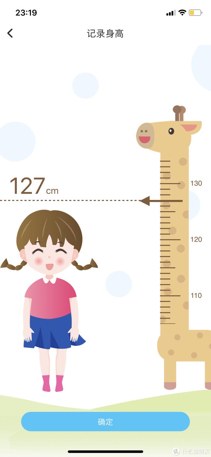 震惊!这么做,就算DNA不允许,身高也能再长5cm!