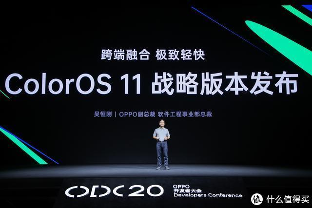 OPPO正式发布ColorOS 11系统,基于Android 11