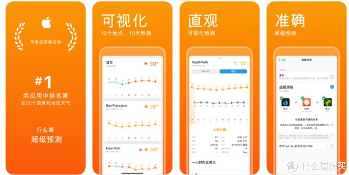 9月24日IOS精选推荐 特惠+限免一网打尽