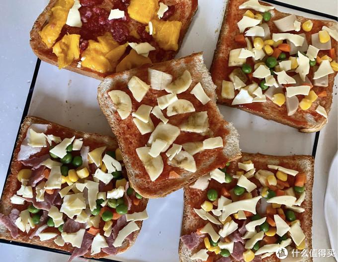 上学季花样早餐——轻松搞定五彩缤纷的多味小披萨
