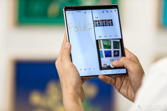 三星Galaxy Z Fold2 5G魔都品鉴会体验:这应该是未来手机的形态