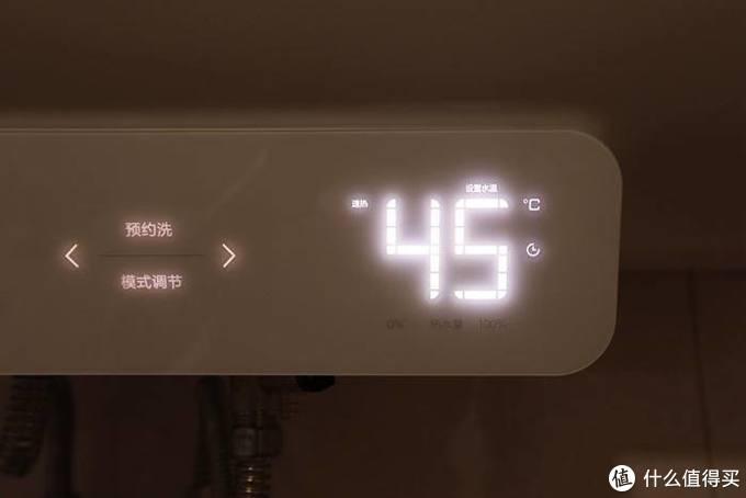 舒爽沐浴,免换镁棒,云米互联网电热水器体验
