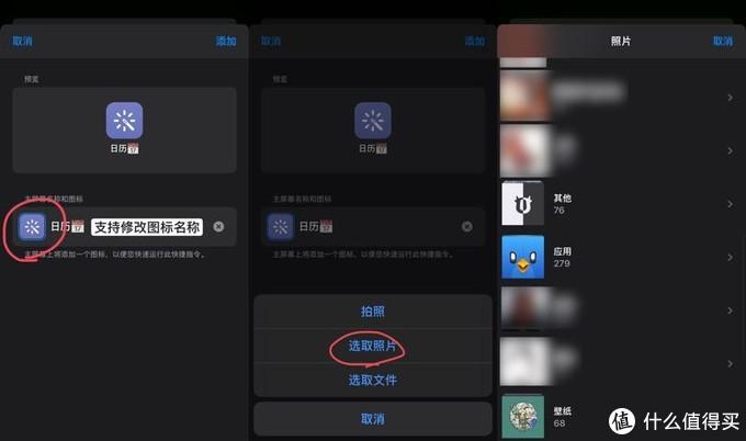 iOS 图标美化,何必羡慕安卓