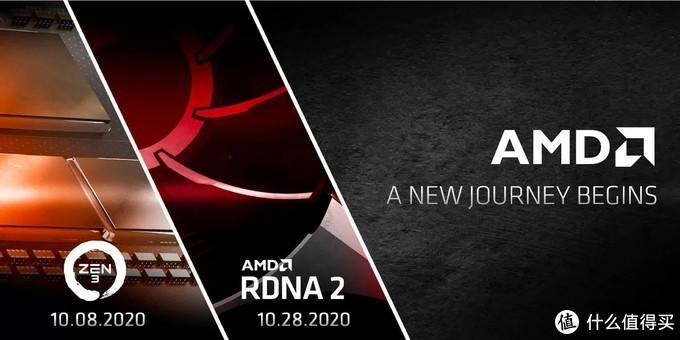AMD新显卡双爆料,RX6900实拍公开,推特泄漏Navi 22核心,可能为RX6800/700