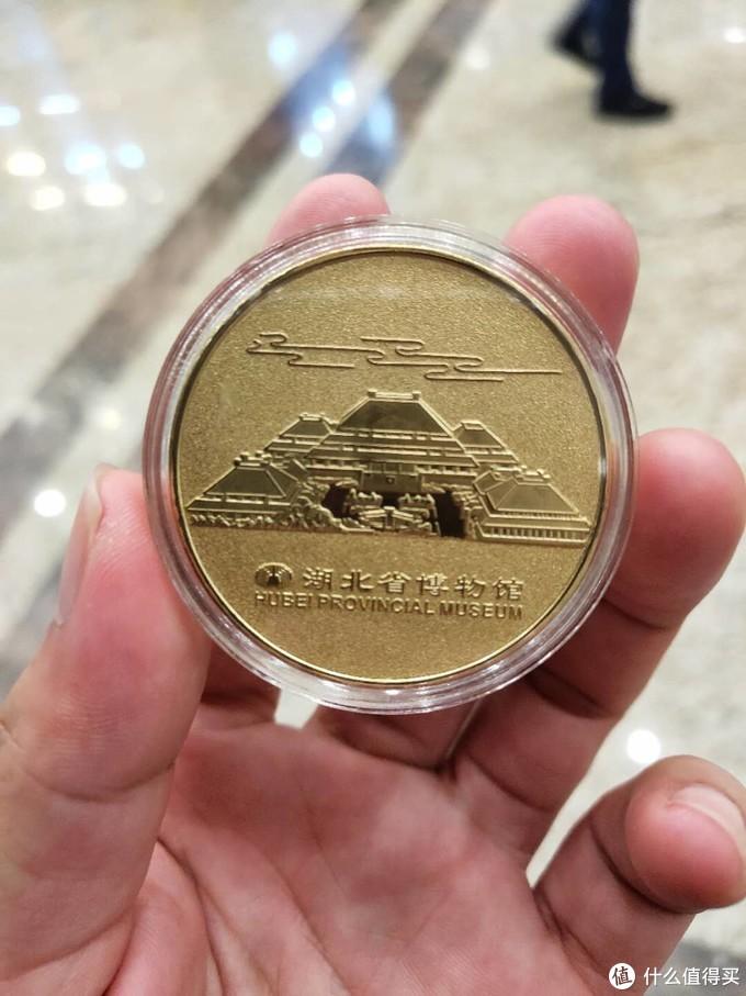 湖北省博物馆打卡
