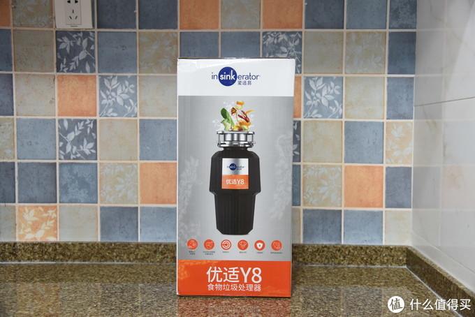 精装房如何安装食物垃圾处理器?——安装要点及相关配件推荐