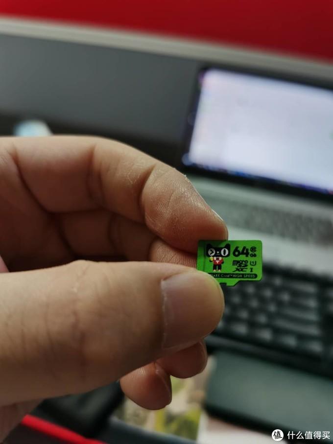 不到九块钱的夏科64g内存卡简单测试
