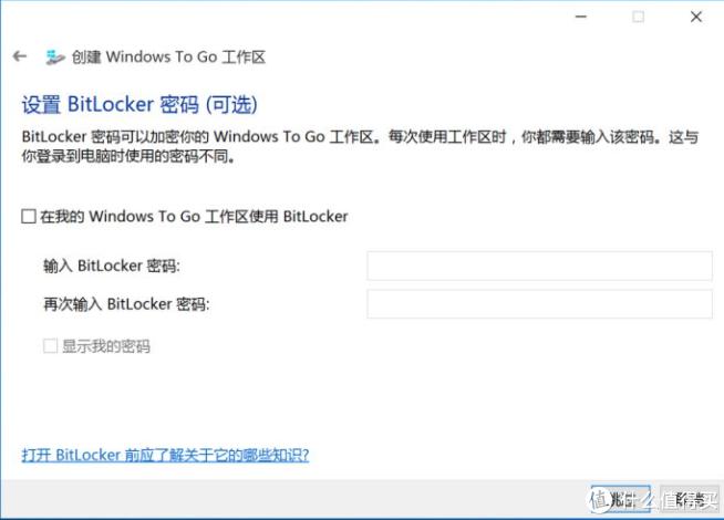 Mac双系统新玩法,可随身携带的Windows系统