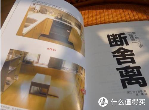日本人为什么不喜欢用床垫?理由竟然如此真实……