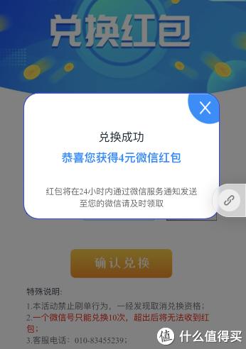 中信 ,交通,华夏福利活动推荐