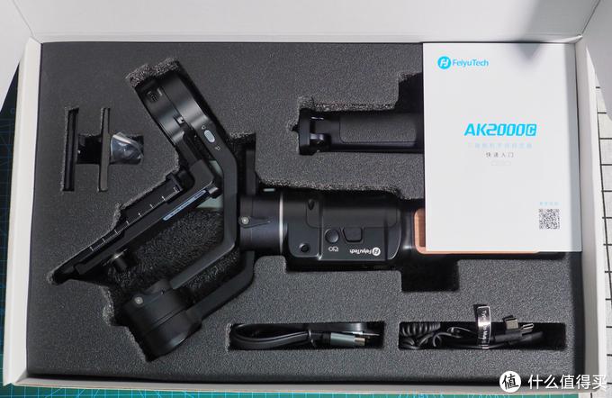 最近又败家了个Vlog设备——AK2000C稳定器,这价格,配富士XT4,真香!