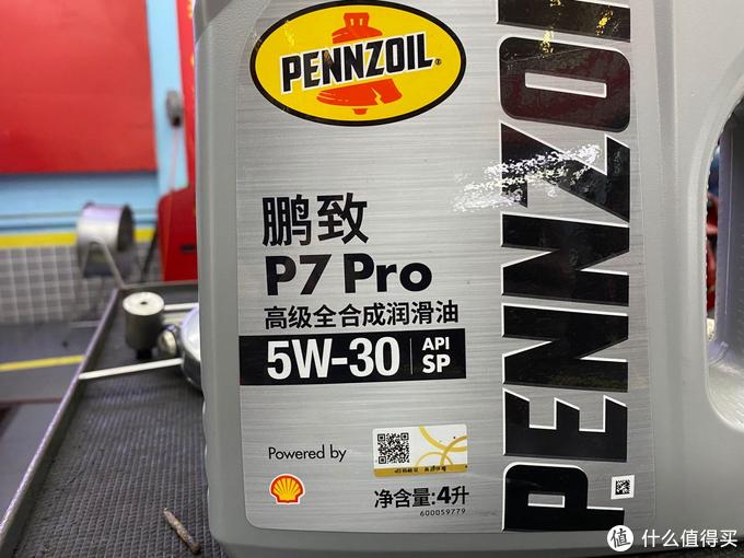 更高标准更强性能!途虎小试全新升级至API SP的壳牌鹏致P7 Pro
