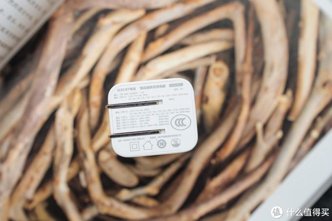 商旅出行必备装备,一个就解决多设备充电:ELECJET电友65W氮化镓充电器