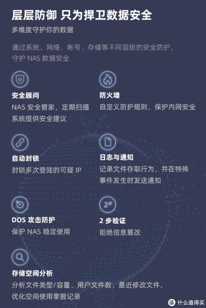 群晖还推出DS1520+ NAS:工作室效率利器,4千兆+双通道内存+双M.2