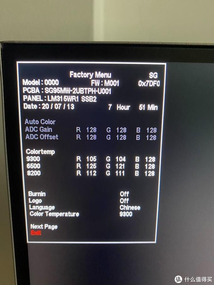 lm315wr1ssb2 组装显示器伪开箱