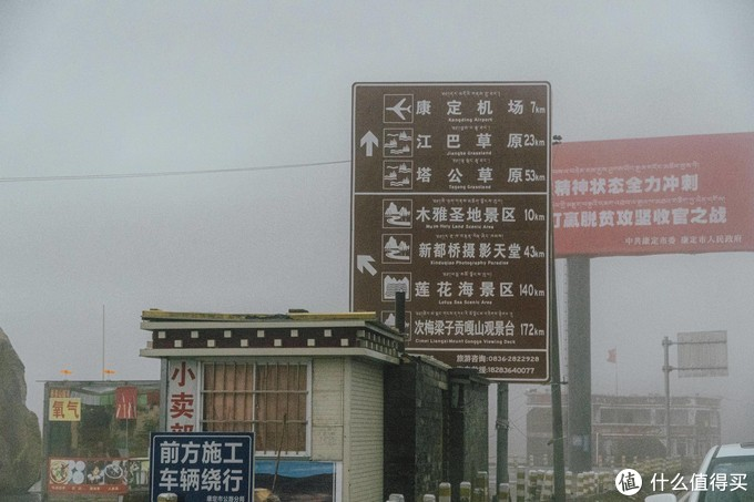 武汉到拉萨,川进青出!自驾游第4天:成都到新都桥,正式入藏,途径雅安、泸定、康定、折多山!