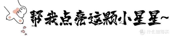 又到一起捡京豆的时光(#^.^#)~2020.09.26