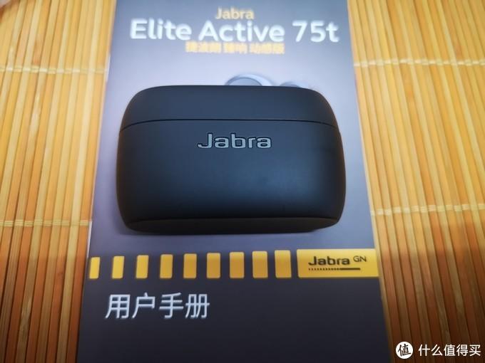 Jabra Elite active 75t TWS初体验