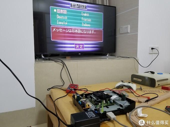 为了情怀,自己动手修复超旧世代游戏机——世嘉土星