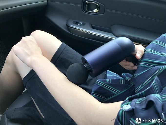 健身搭档——麦瑞克超感知EVO筋膜枪
