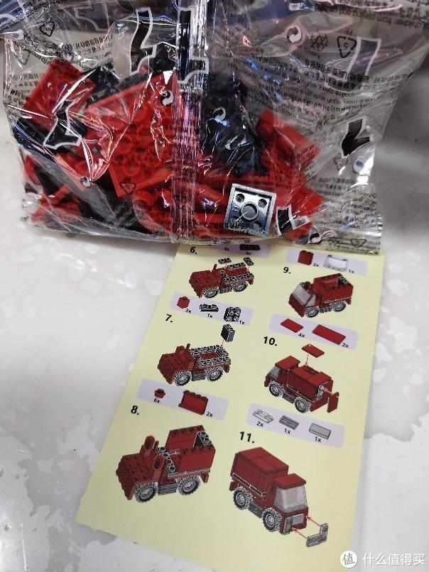 最后那个盒子里是拼装玩具