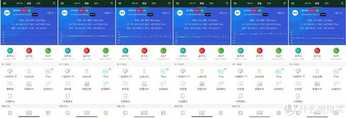 (内有详细测试)华硕入门级WiFi6 Mesh路由,华硕灵耀AX魔方评测:普通用户买得起