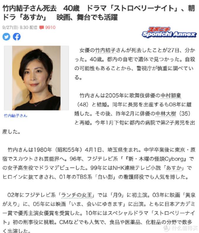 鞠婧祎出道前比赛照片rg中出演女子高中生并正式出道她在电视剧新·木曜怪谈Cybo