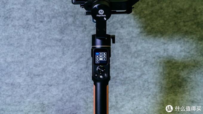 千元级视频入门好帮手——飞宇AK2000C专业微单稳定器体验