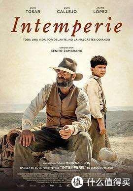 西班牙电影《intemperie》恶劣天气剧透慎入
