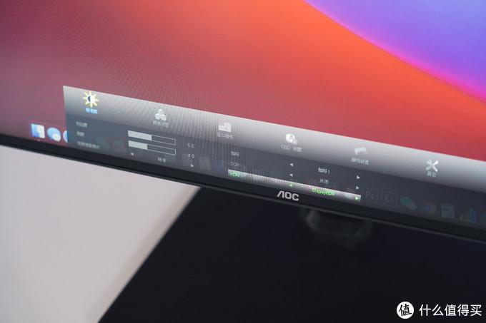 色彩与颜值两全,四边微框呈现:AOC创作设计旗舰显示器Q27U2