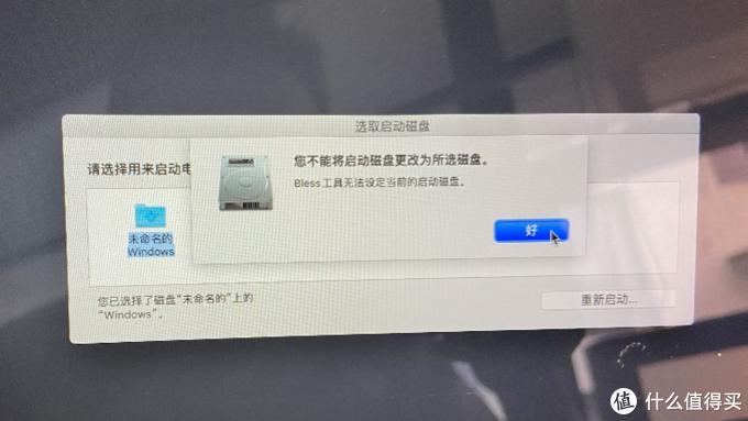 原因是苹果默认不允许启动外部U盘