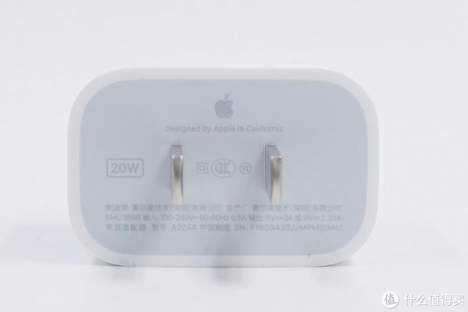 苹果原装20W PD快充充电器首发评测