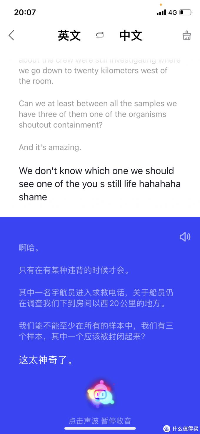 国庆节旅游遇到老外问路不会英语怎么办?小度真无线智能耳机,同声传译、智能问答让你当个文明中国人!