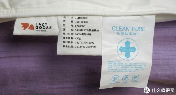 被子里是人造纤维就一定没有天然材质好吗?棉花、羊毛、蚕丝、德国Fiber纤维简单对比