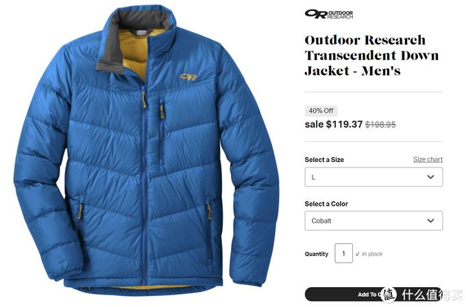 冬季省钱攻略, 羽绒服怎么买? 海淘反季买大鹅