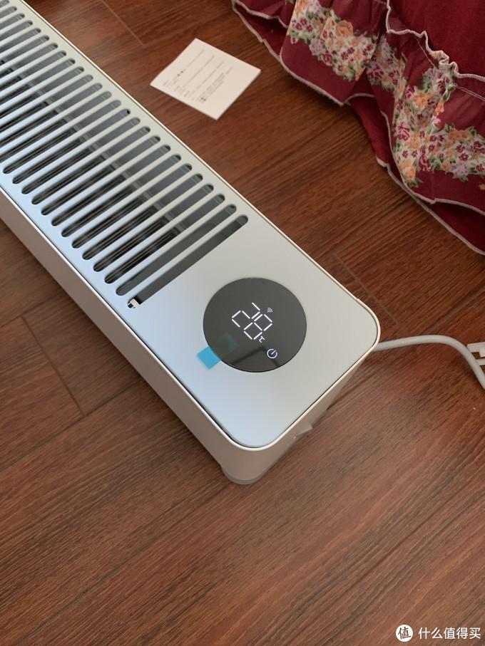 米家踢脚线电暖气E简单开箱,粗略体验