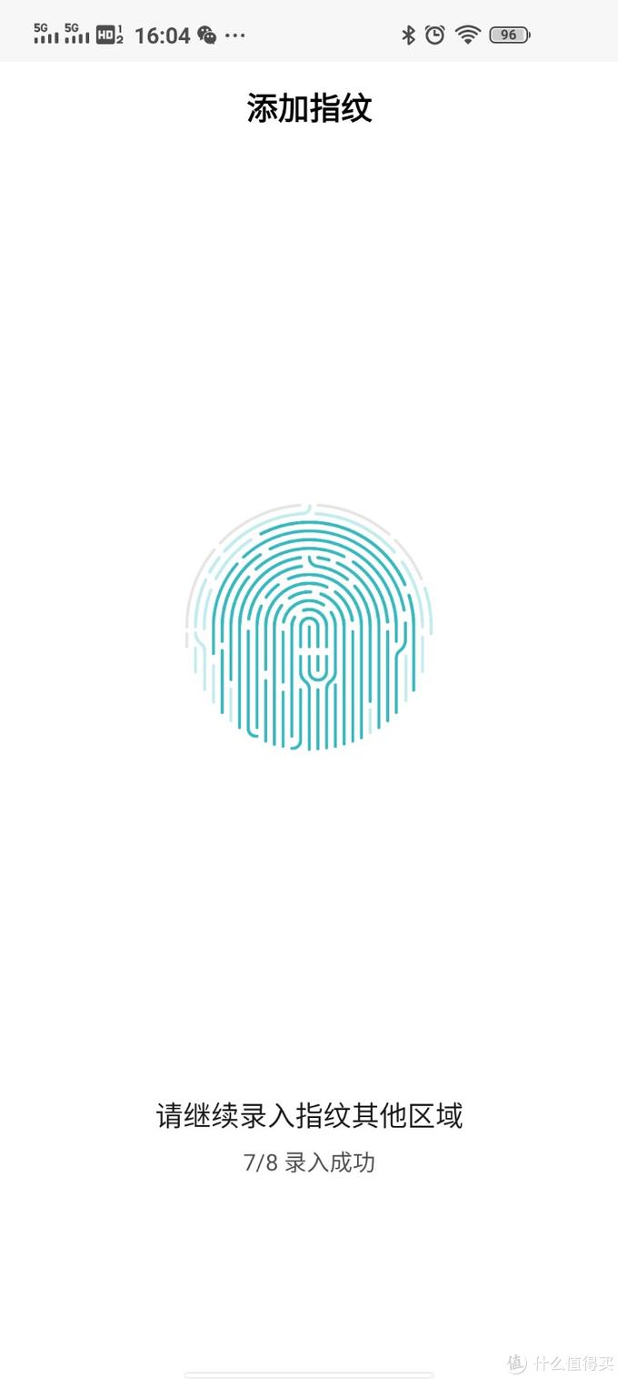 解锁速度快,迅捷又静音——小米全自动智能门锁使用体验