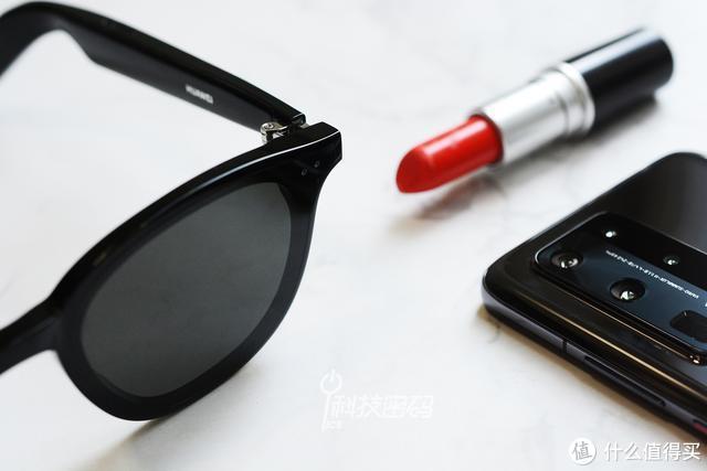 时尚美学 舒适佩戴 智慧交互 华为Eyewear II体验分享