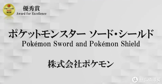 TGS2020:日本游戏大赏举办,《动森》获年度最佳游戏