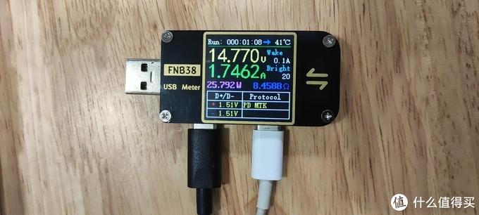 mcdodo,c2口,充iPad pro 10.5