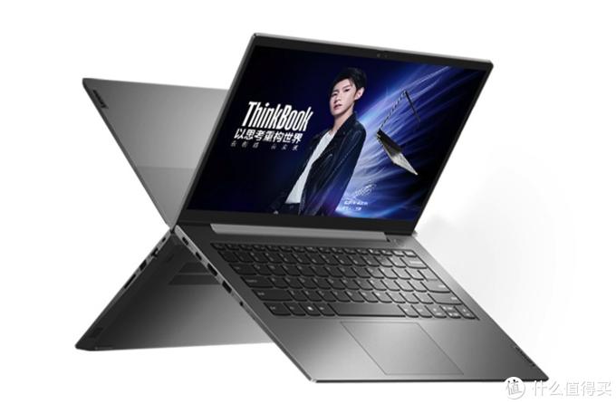 7nm锐龙4000系列处理器+100% sRGB色域:全新ThinkBook 14 锐龙版锐智系创造本发布