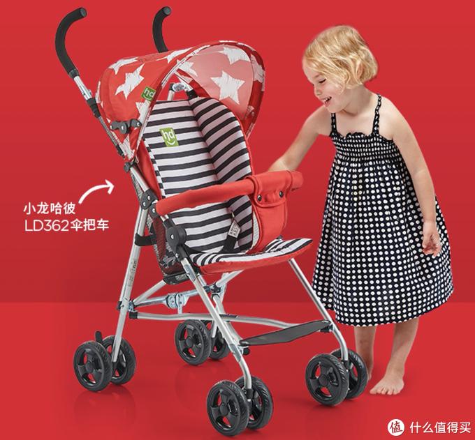 儿童伞车如何购买?从百到千,好看又好用的伞车清单推荐