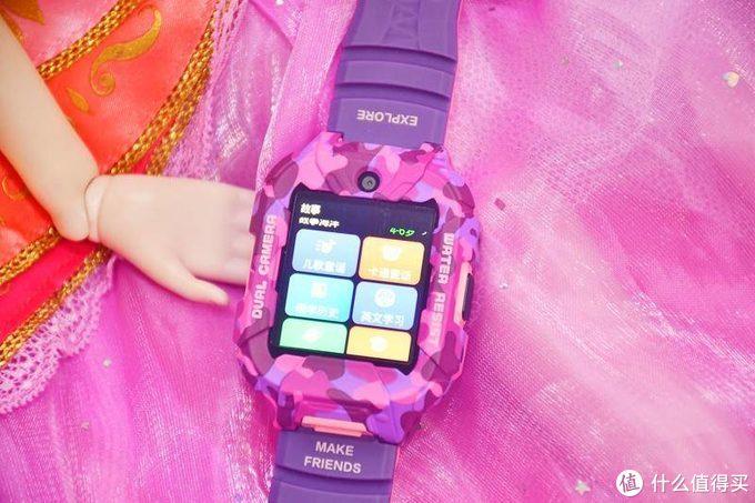 除了超级炫酷的迷彩外观,1000mAh电池也是亮点!360儿童手表S2实测分享