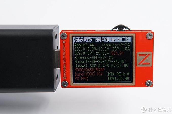 成双成对,比翼双飞:飞频四口PD快充深度评测