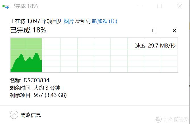 要速度还要安全-----SanDisk至尊高速™酷邃USB3.0闪存盘测试