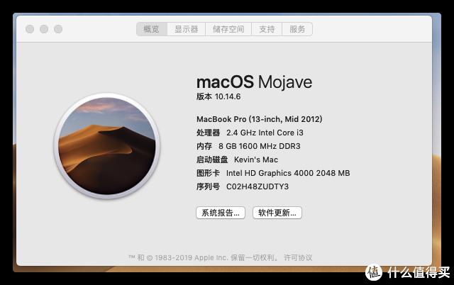 x230i安装黑苹果10.14.6;不算完美的体验