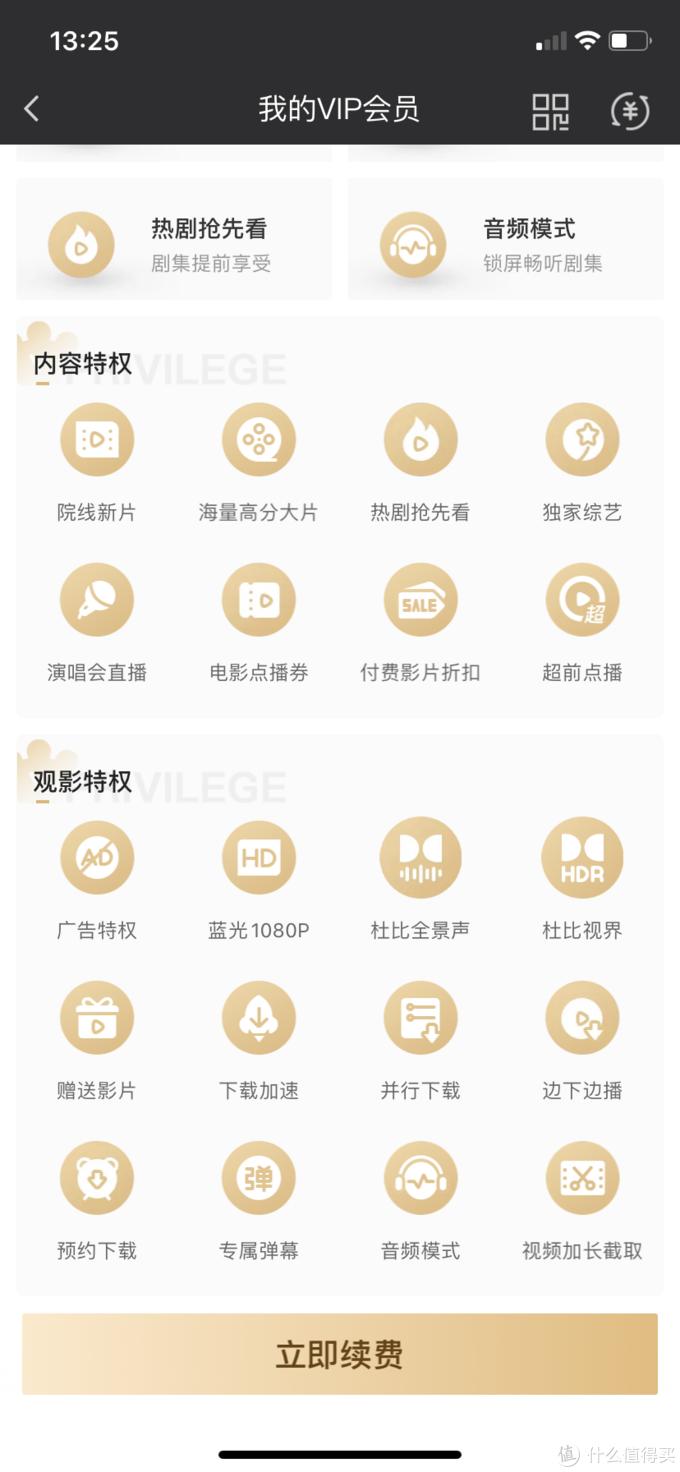 全网10个平台超全会员盘点解析(电商/视频/外卖),附入手好价