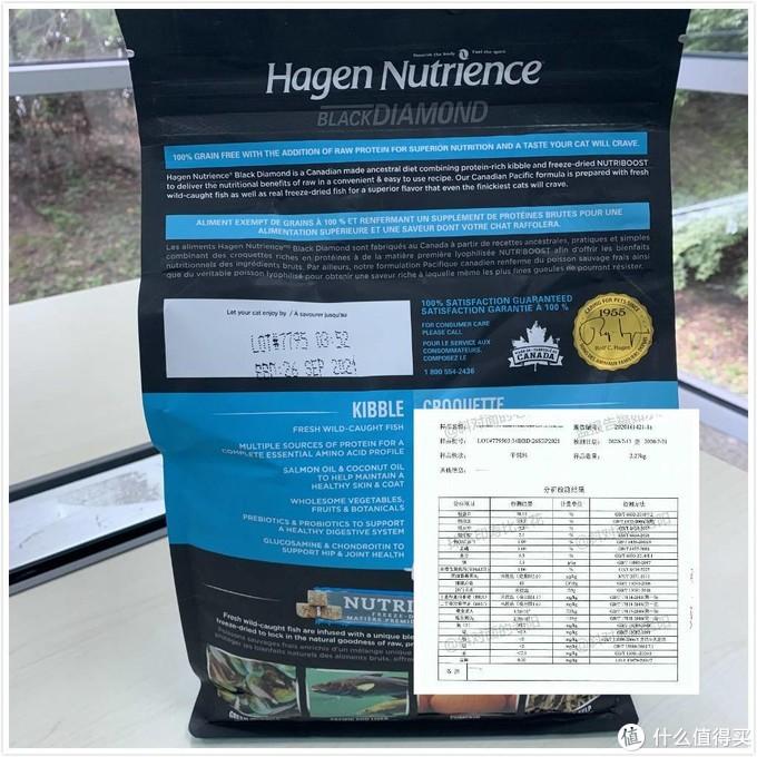 哈根纽翠斯黑钻鱼 VS 爱肯拿海洋盛宴, 进口猫粮评测