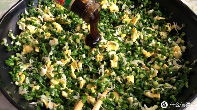 韭菜馅饺子好吃的秘诀,不加盐,比肉的还香